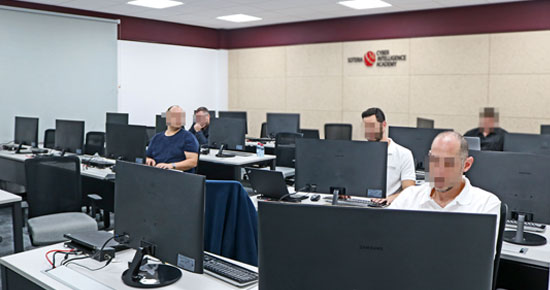 <p>cyber security academy</p>